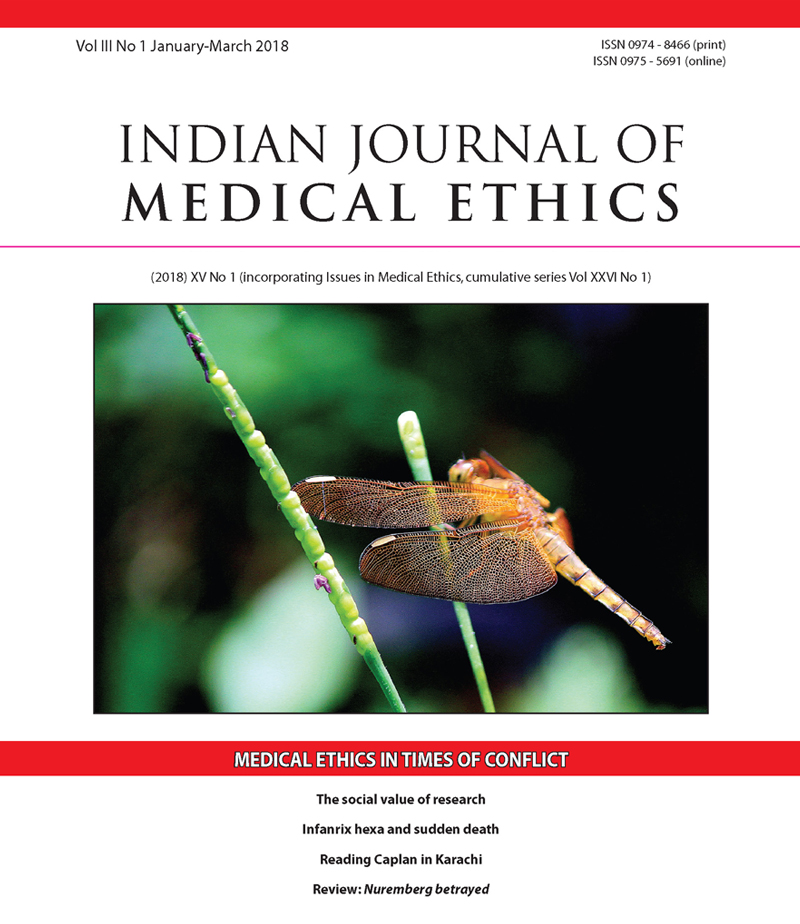 ethics its relation with indian scriptures 2018-6-21 what makes a choice right is its conformity with a  it is also possible to question whether the revealed scriptures really state the  contractarian ethics.