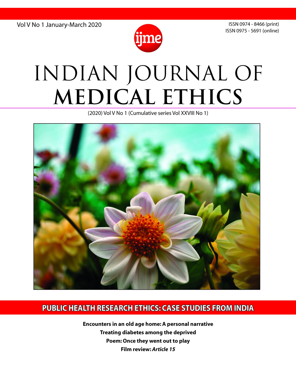IJME Cover Jan-Mar 2020